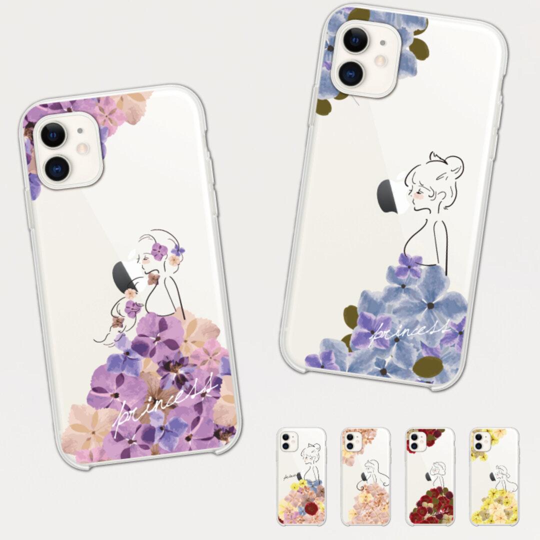 スマホケース 全機種対応 ハードケース iPhone Xpeira Galaxy AQUOS OPPO Android One 花柄 フラワー プリンセス 女子 韓国 シンプル クリアケース