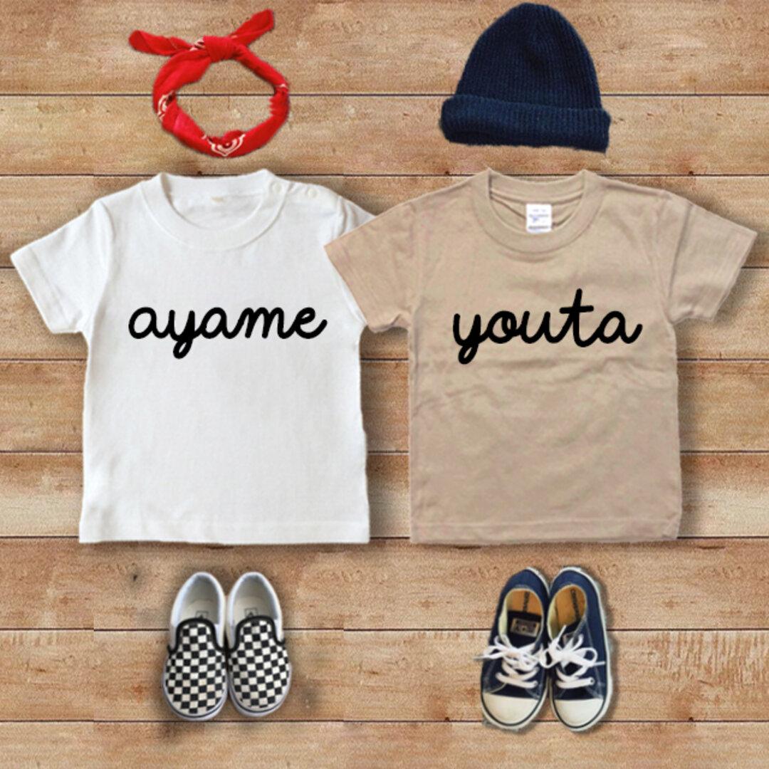 長袖変更可能 (size90~130)Tシャツ【うにもじ】:再販50