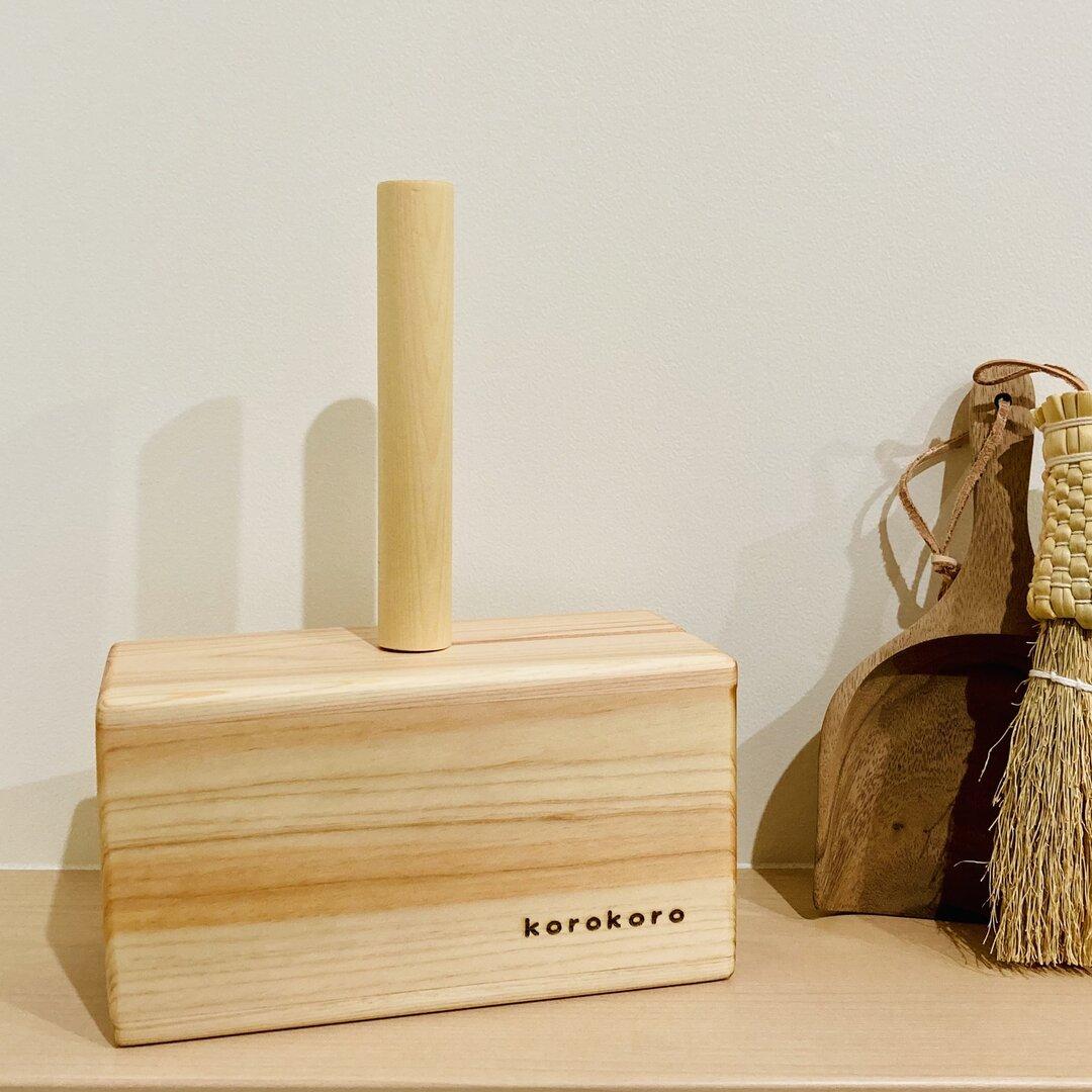 レーザー刻印入り 木製コロコロクリーナー