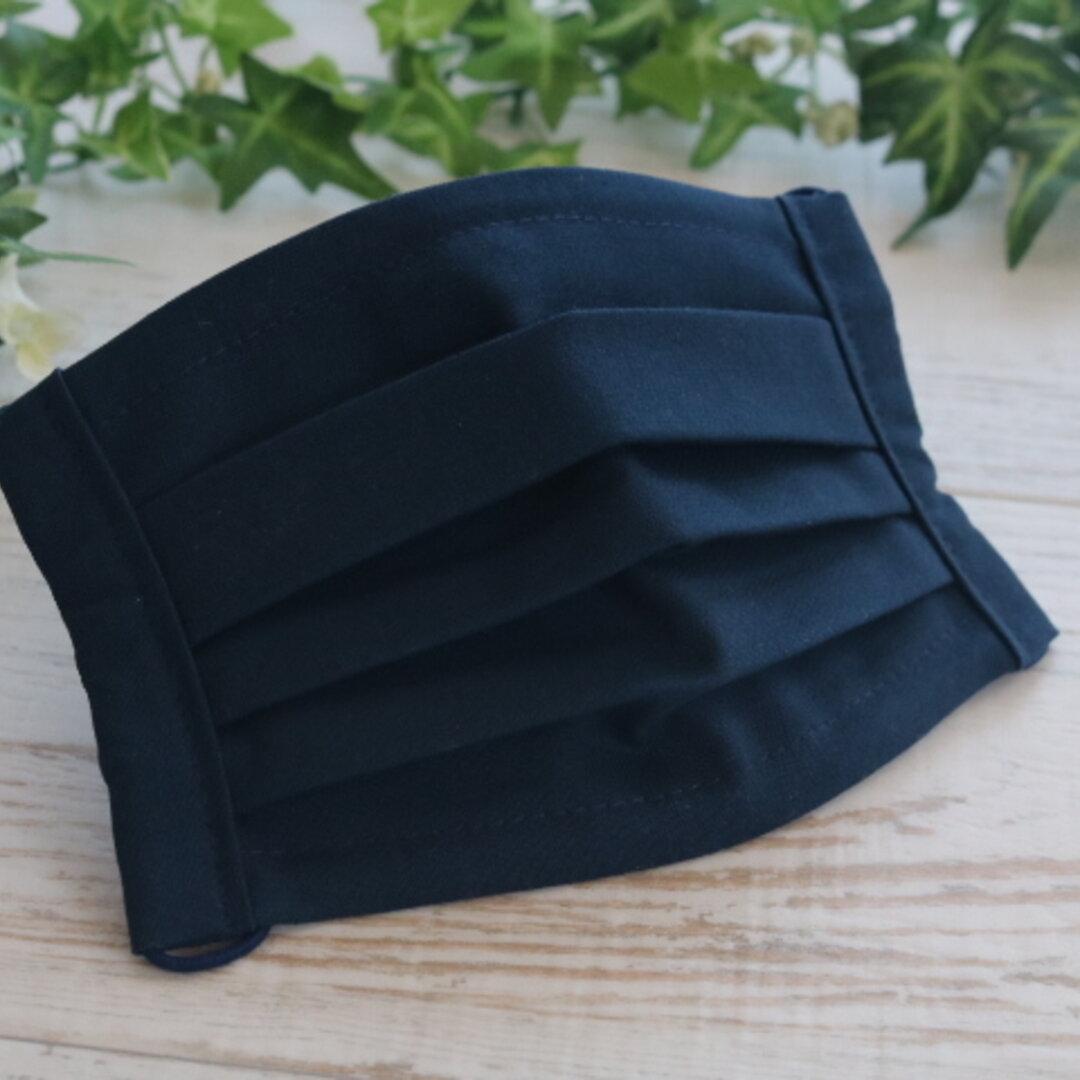 【日本製】オーガニックコットン100% 美しいプリーツラインが保てる 大人布マスク/ノーズワイヤー/ネイビー