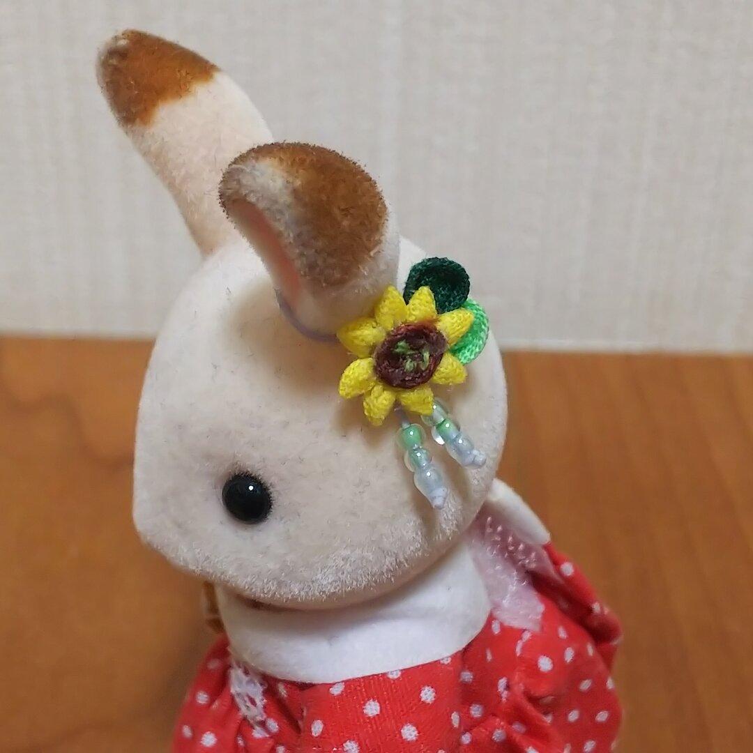 【ミニチュア】つまみ細工のひまわりの髪飾り(送料込み)