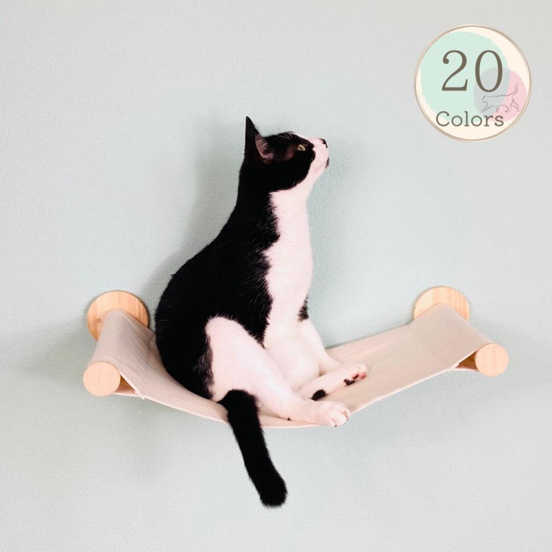 [送料無料] ❃猫のハンモック-Anap-(生成り)❃   # 猫・ハンモック・ベッド・ベット・キャットハウス・キャットタワー・キャットウォーク#