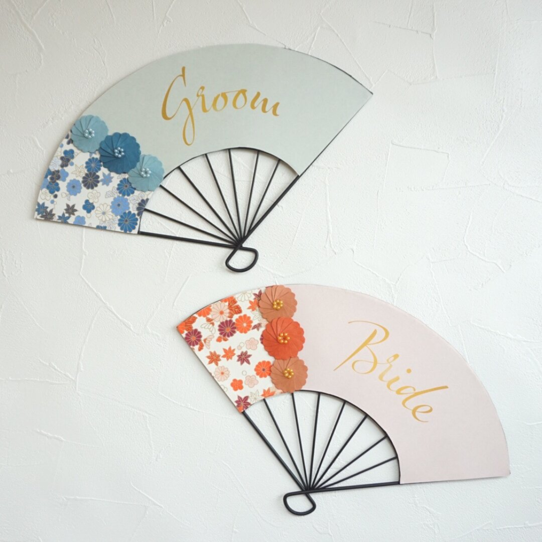 【扇子プロップス】和装|前撮り|和婚|ウエディングガーランド|GroomBride|折り紙お花|友禅和紙||結婚しました