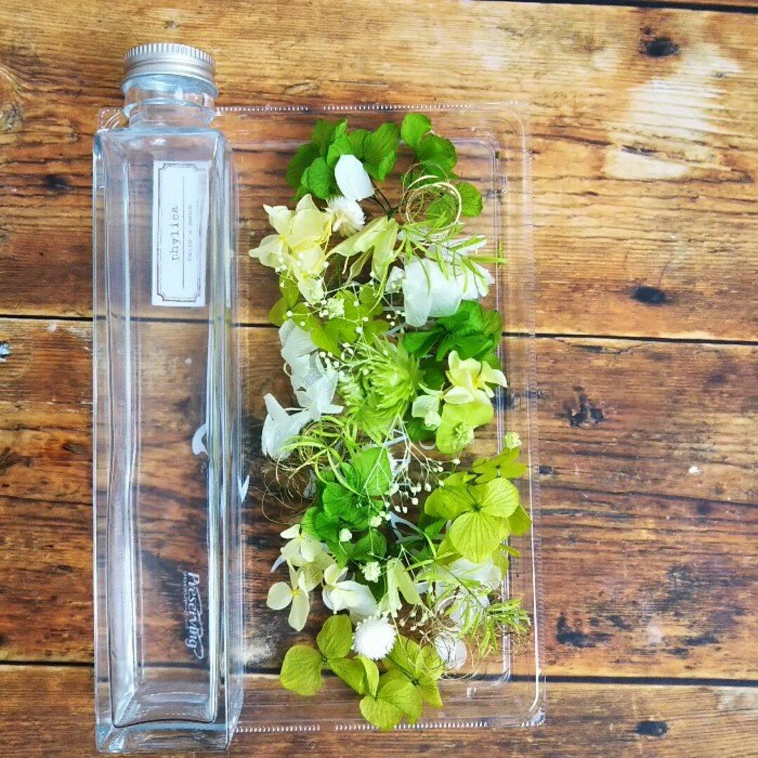 ハーバリウム制作キット(オイルなし) グリーン ホワイト 爽やか プリザーブドフラワー ドライフラワー 花材の種類豊富 四角柱瓶付 200ml 花材詰合せ キット ボリューム感大 プレゼント