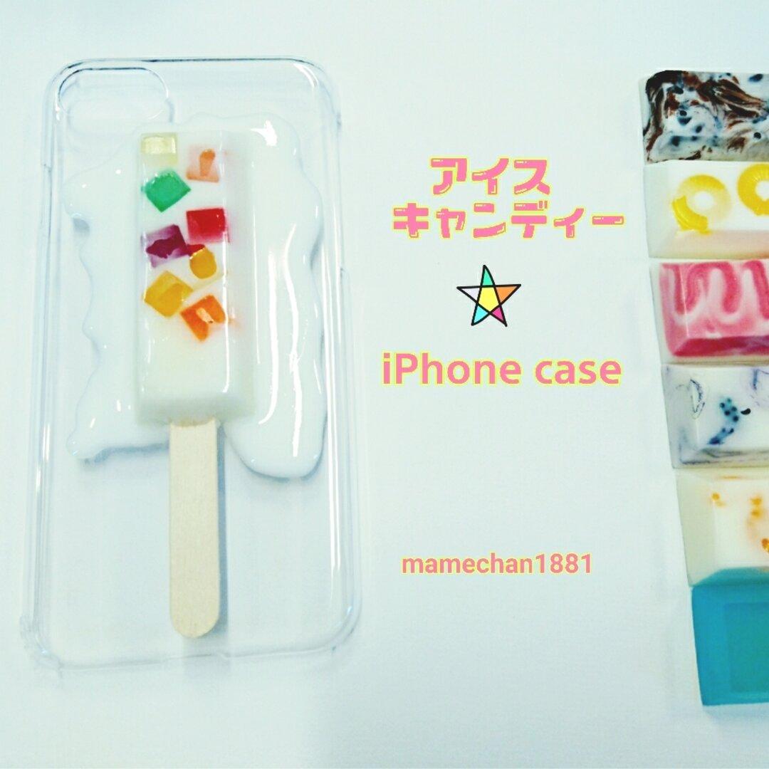 ■アイスキャンディー■iPhone case■