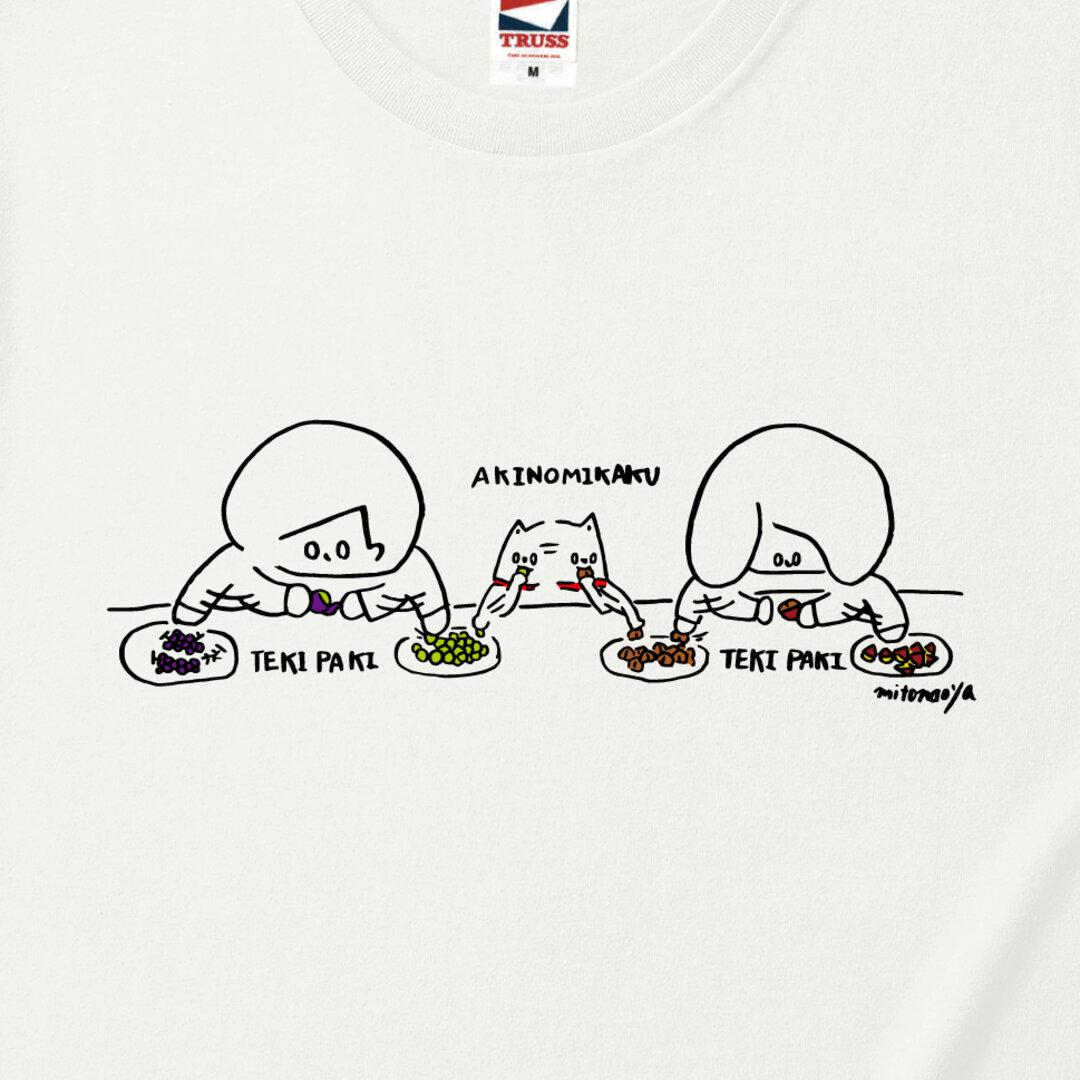 秋の味覚Tシャツ