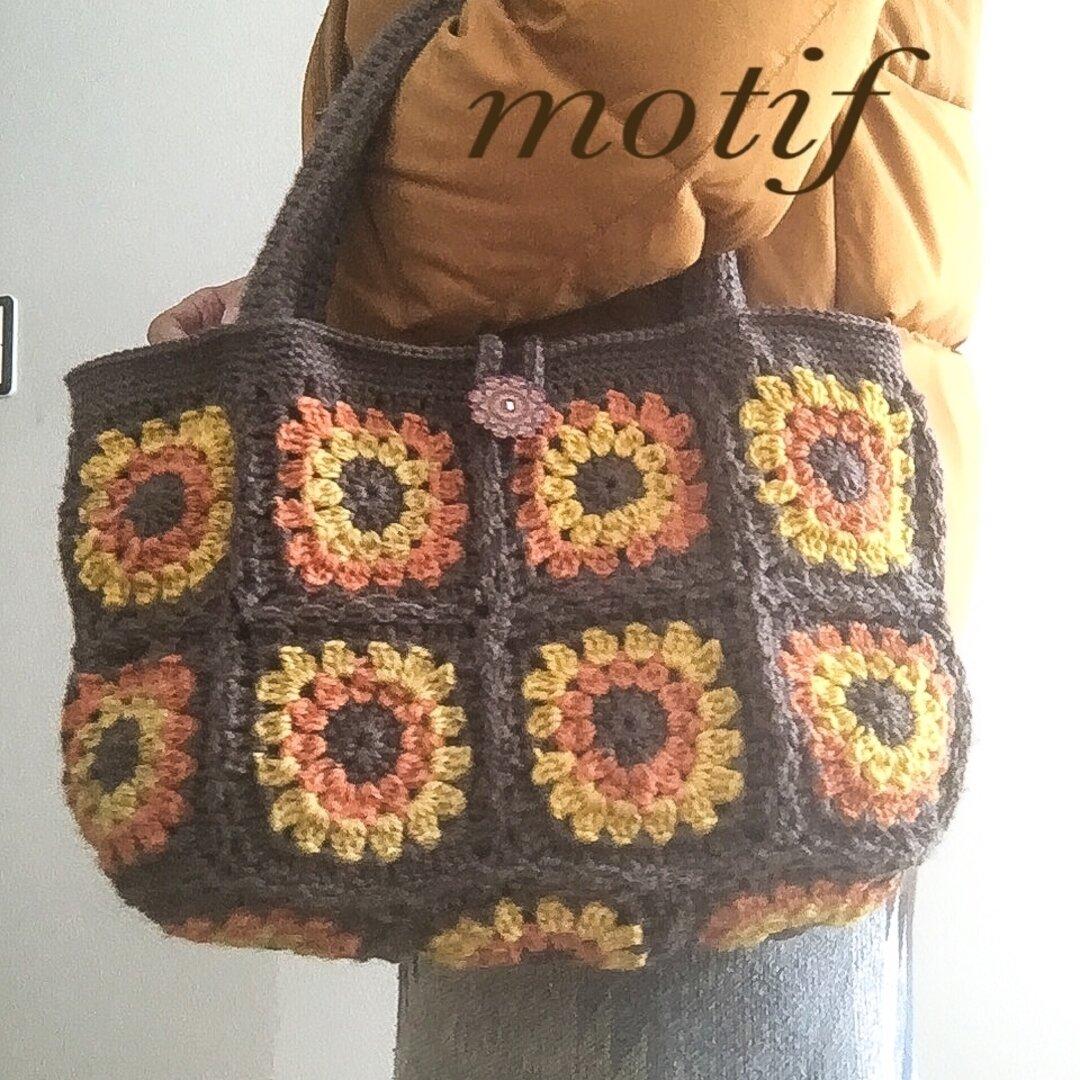 モチーフつなぎの手編みトートバッグ