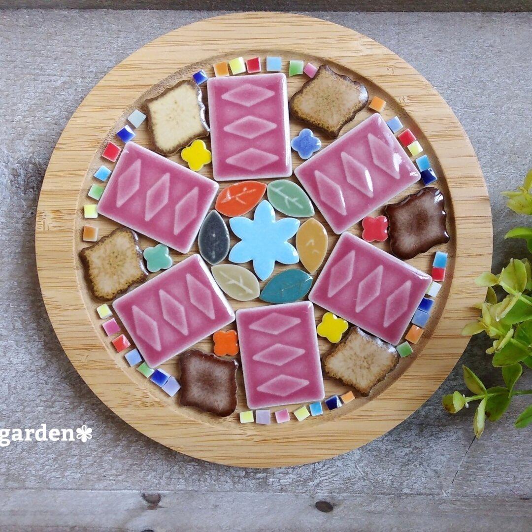 【手作りキット】モザイクタイルの鍋敷き 円形