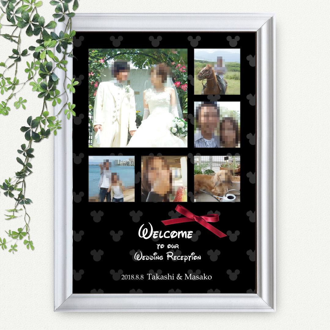 no02 ウェルカムボード 写真6枚 A3 A4 結婚式 縦  写真プリント