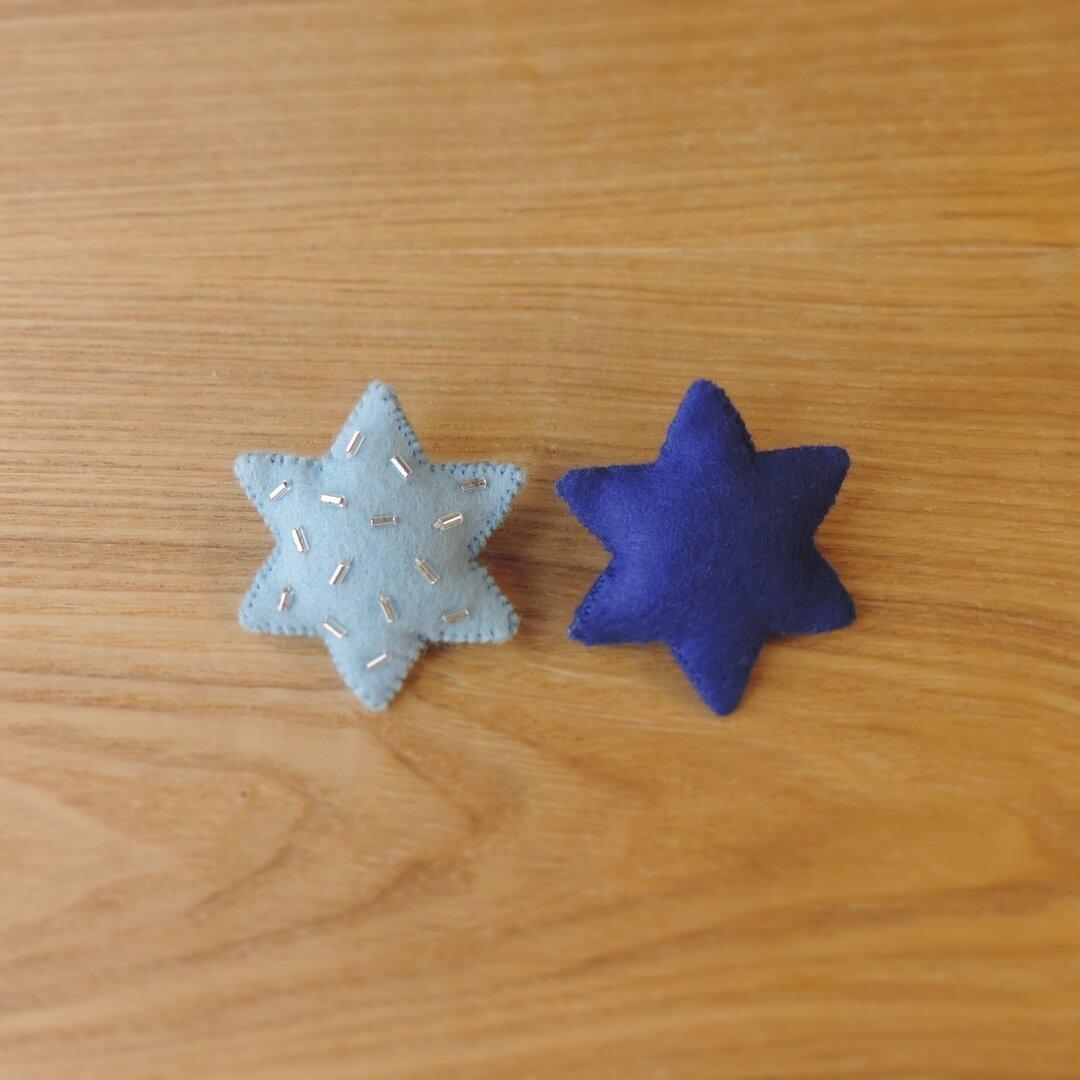フェルトブローチ2個セット〔星/水色・群青〕