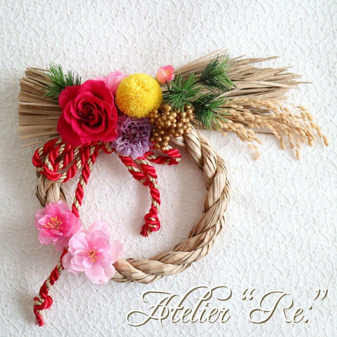 【お正月飾り】プリザーブドフラワーのしめ縄