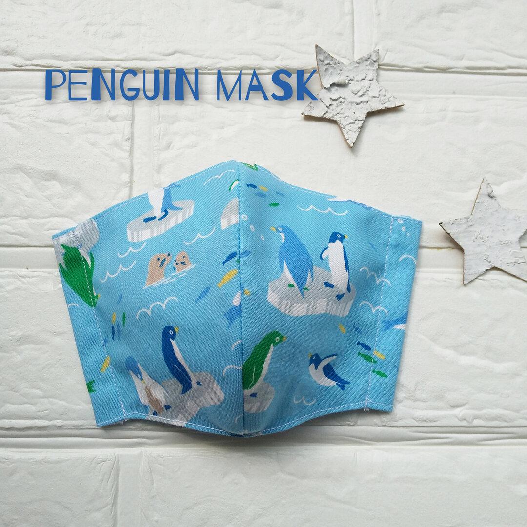 流氷とペンギンのマスク