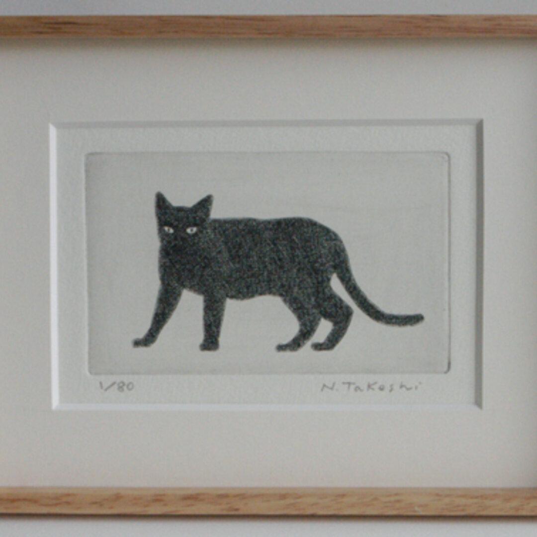 黒い猫・2020/ 銅版画 (額あり)