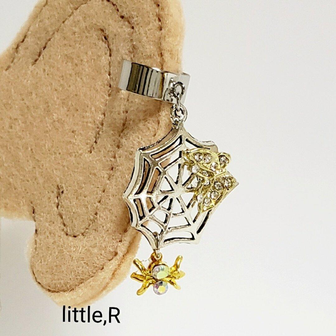 イヤーカフ シルバー 蜘蛛の巣 スパイダー ゴールド 蝶 バタフライ メンズ シルバー