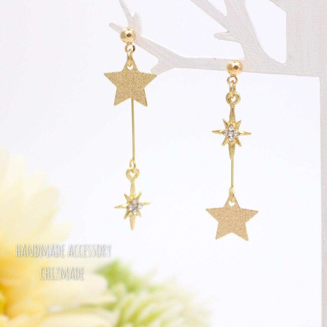 Simple asymmetry STAR〜★お星様の落し物★ピアスorイヤリング