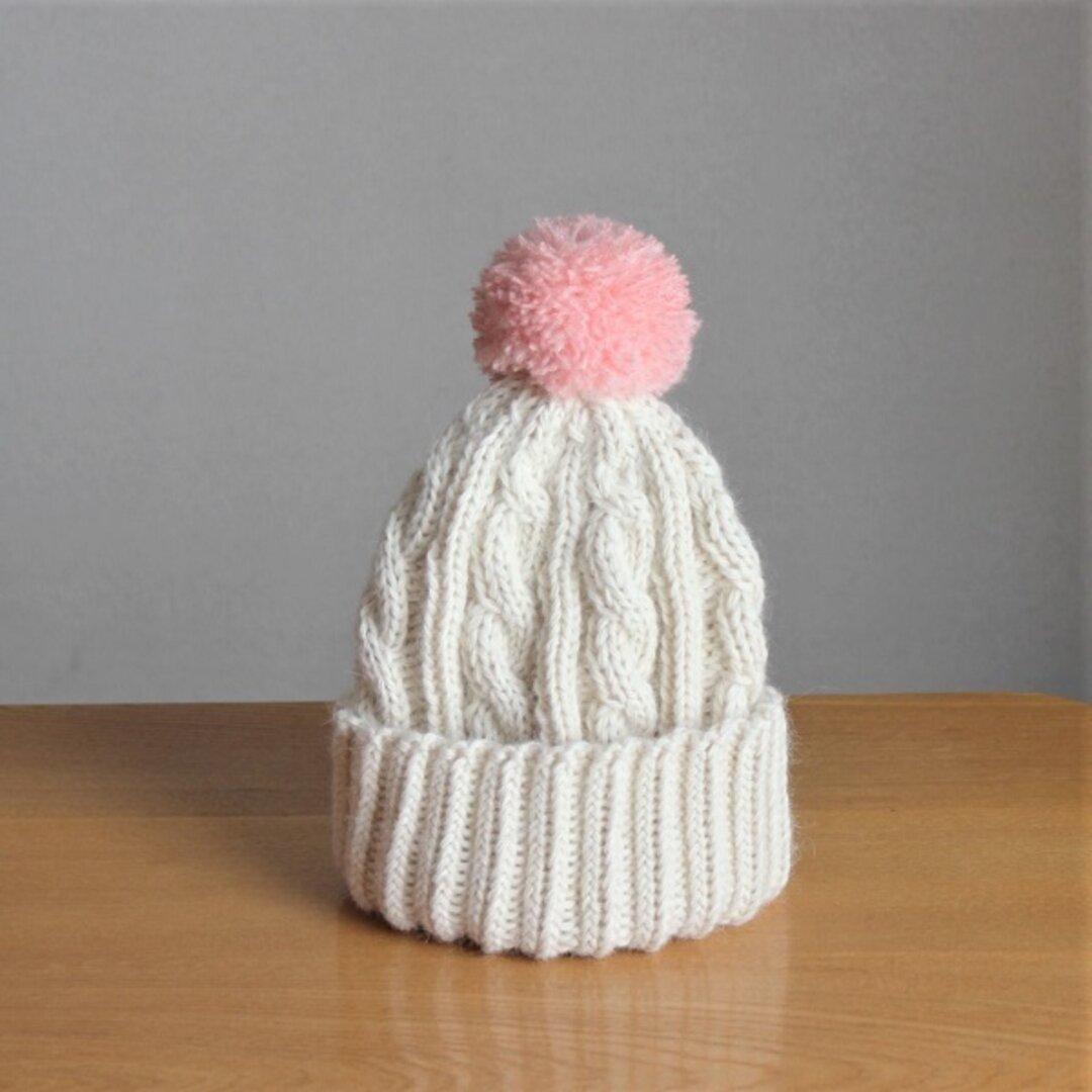 キッズニット帽子(ミルキーホワイト・ポンポンピンク)