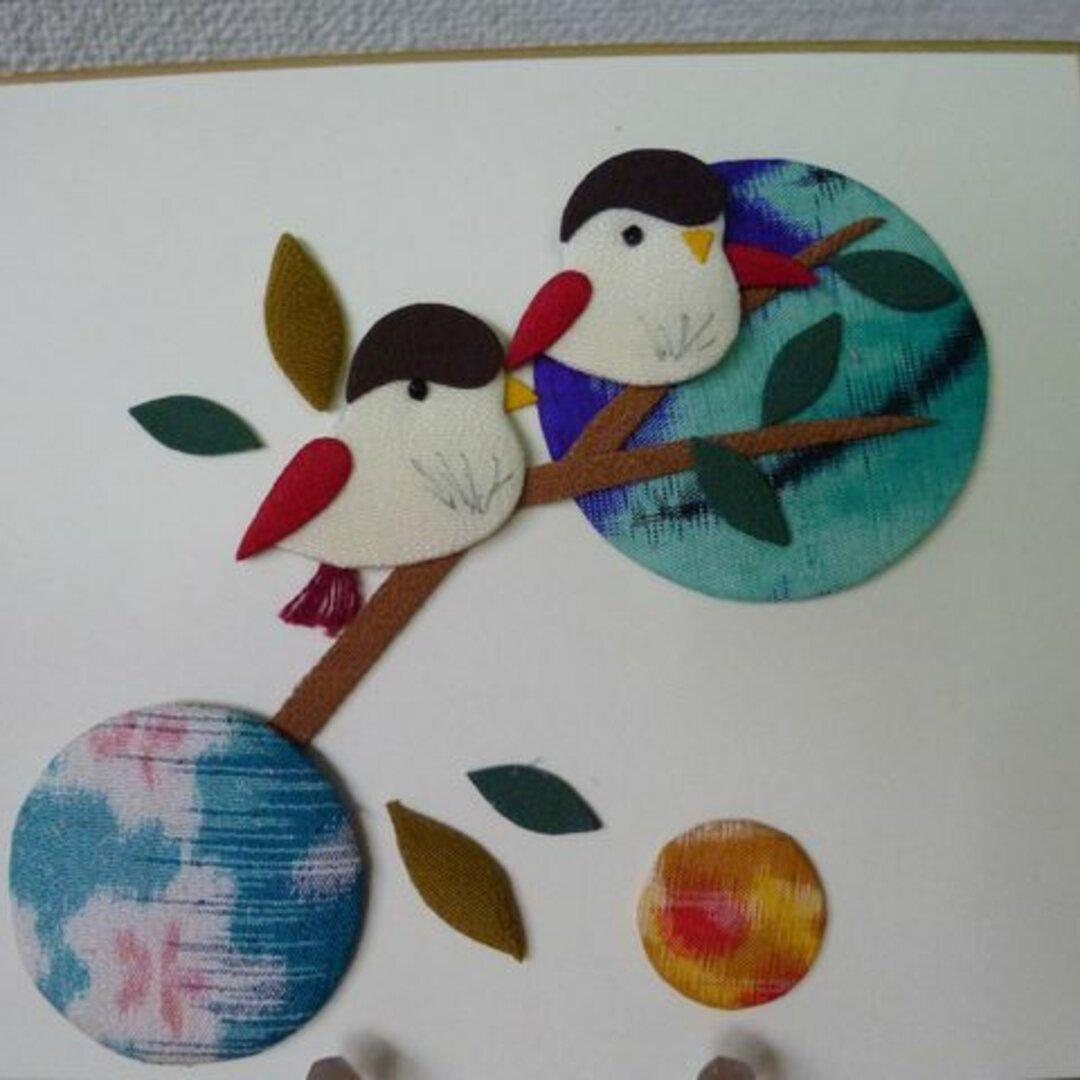 午後の小鳥たちsb