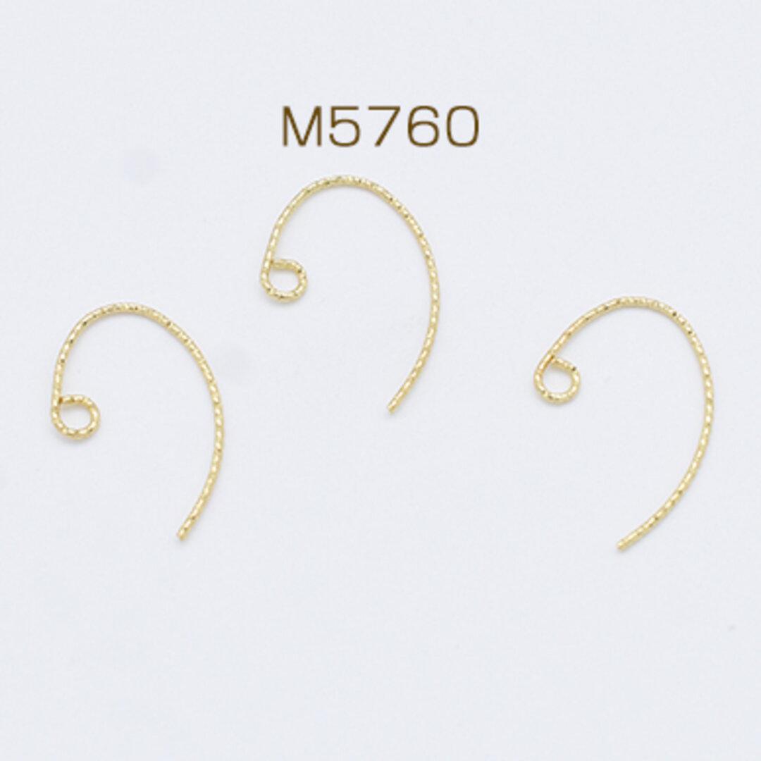 M5760   10個  イヤーフック 1カン 14×21mm ゴールド【10ヶ】