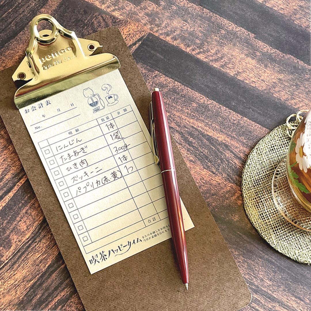 レトロな喫茶店の伝票風メモ