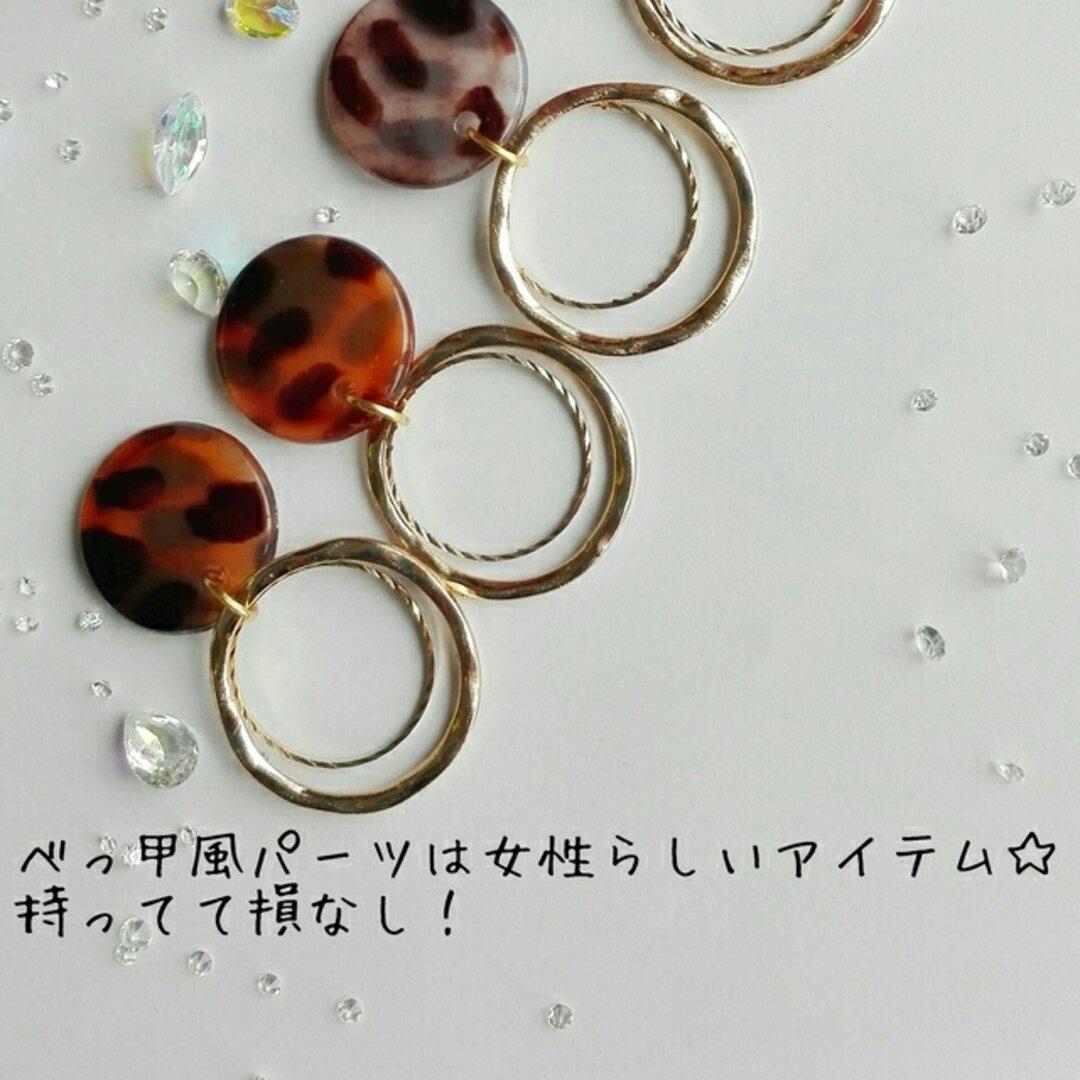 琥珀のべっ甲風2連フープゴールド ノンホールピアス  no21