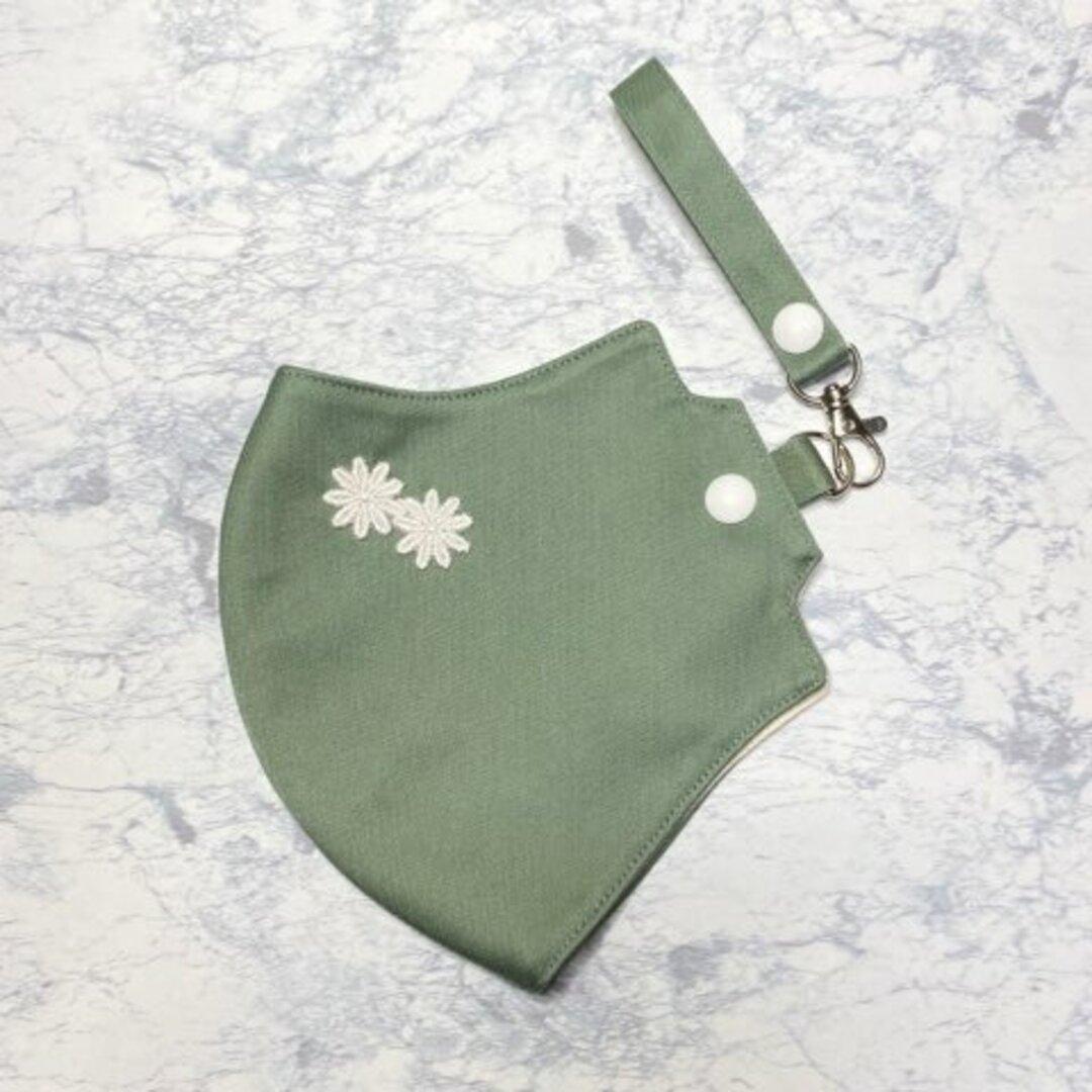 再販・マスクケース(グリーン・花柄モチーフ付)立体マスク・プリーツマスクどちらでも使用できます