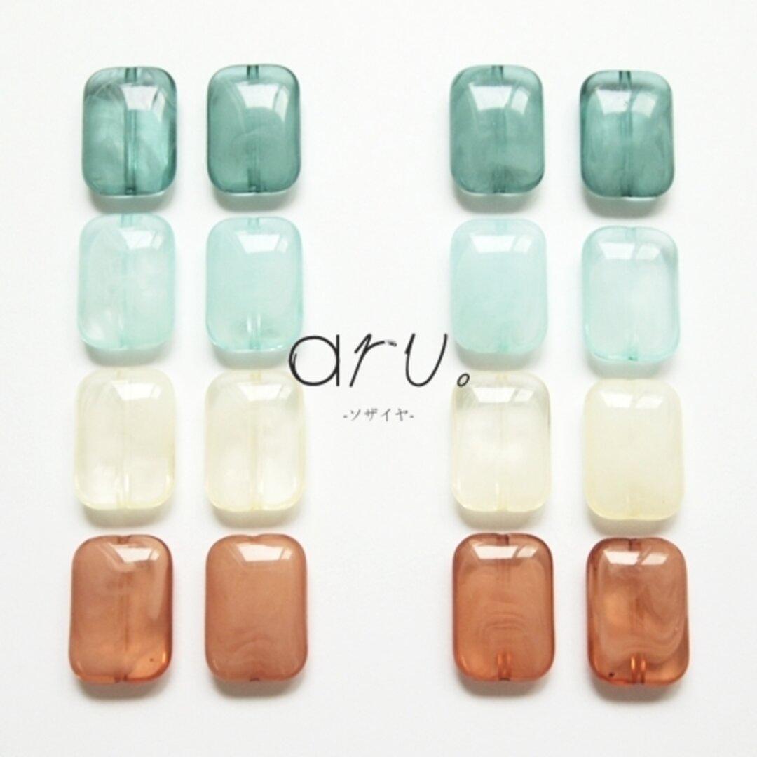 [B1904-1]【各4個】 アクリルビーズ 長方形 粒ガム型 マーブルカラー オレンジ イエロー ライトブルー グリーン