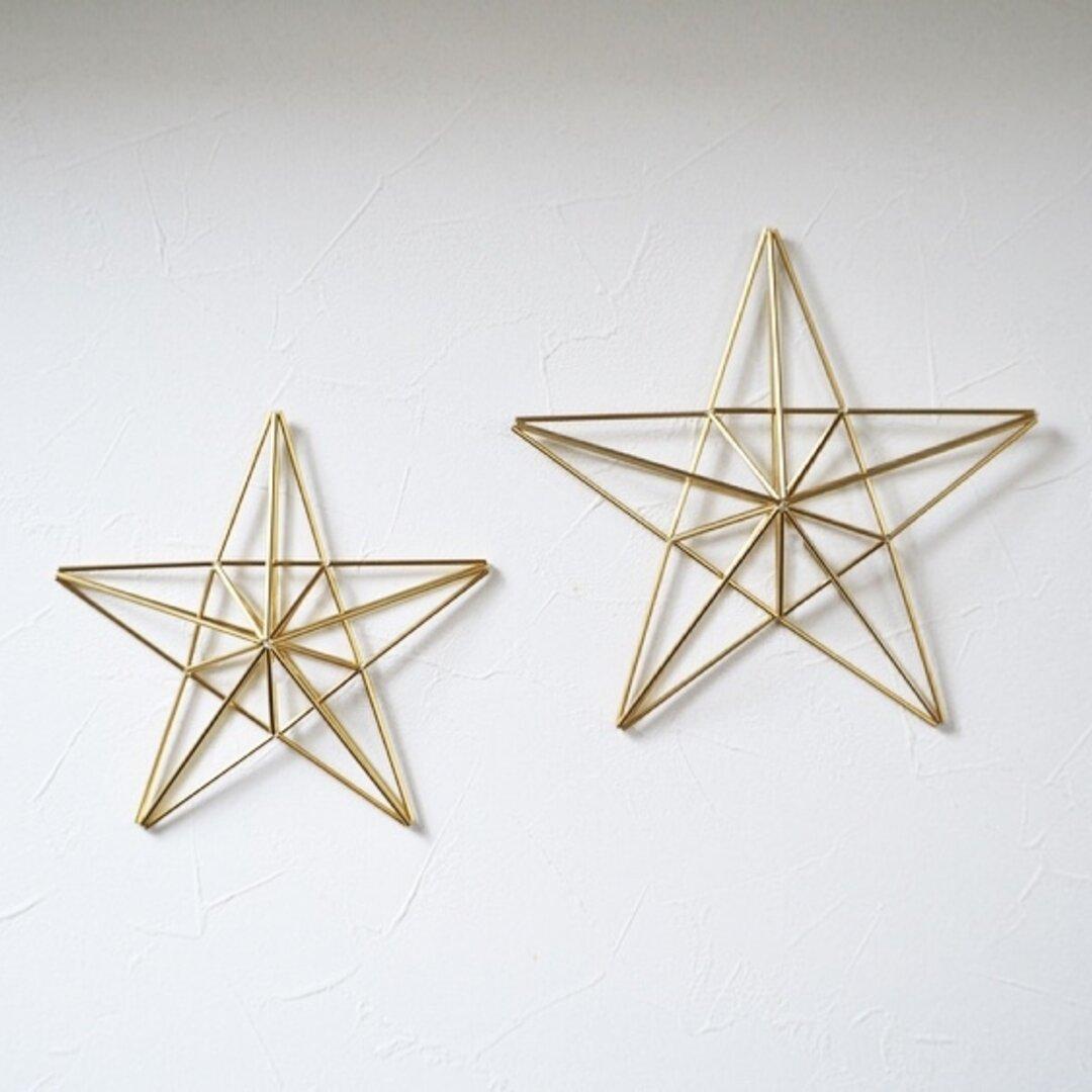 壁掛け真鍮ヒンメリ ⭐︎ 星のセット