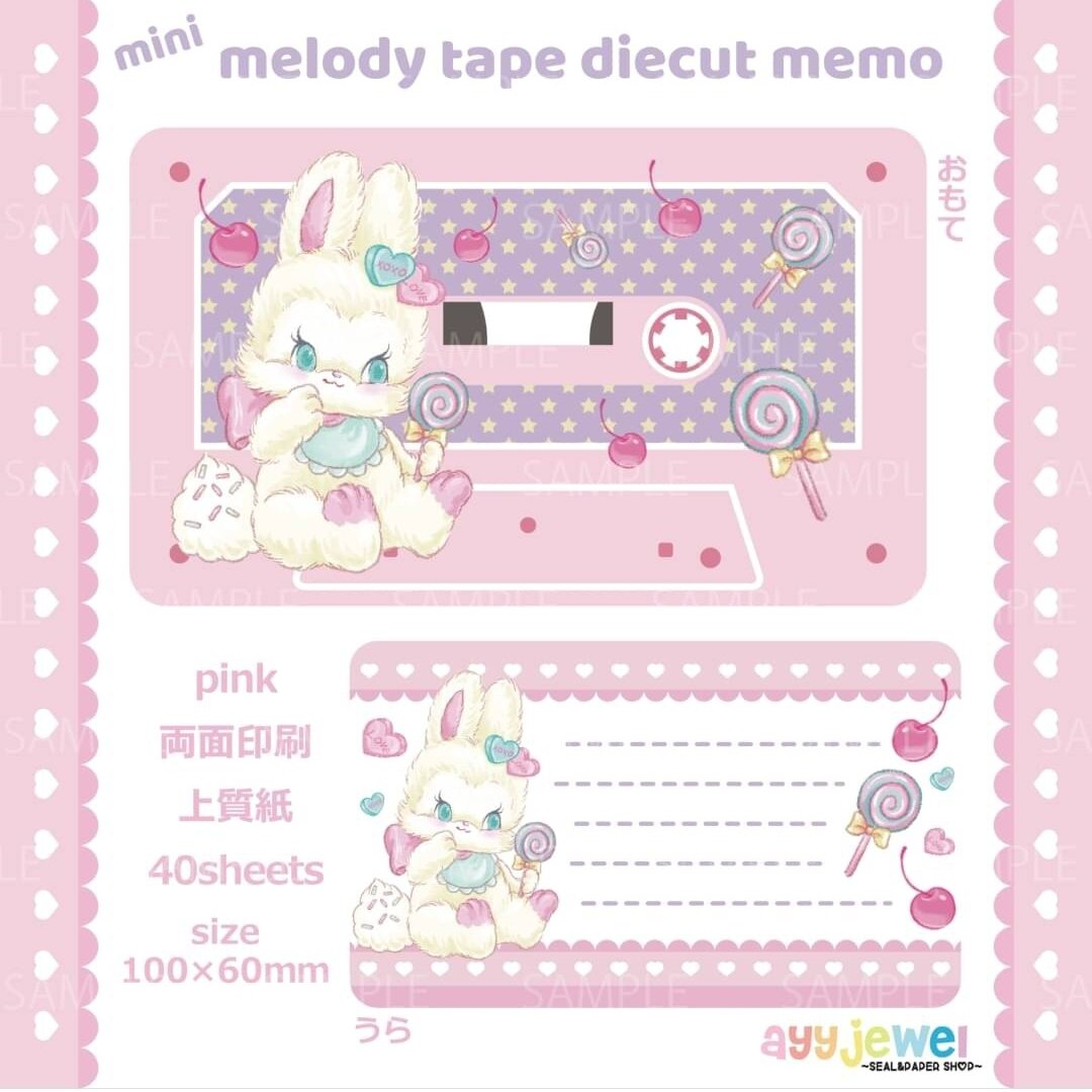 バラメモ 10.mini melody tape die cut pink