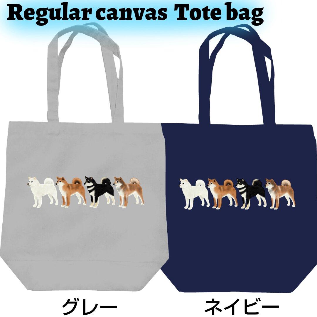 4匹の柴犬 レギュラーキャンバストートバッグM 赤柴黒柴白柴胡麻柴