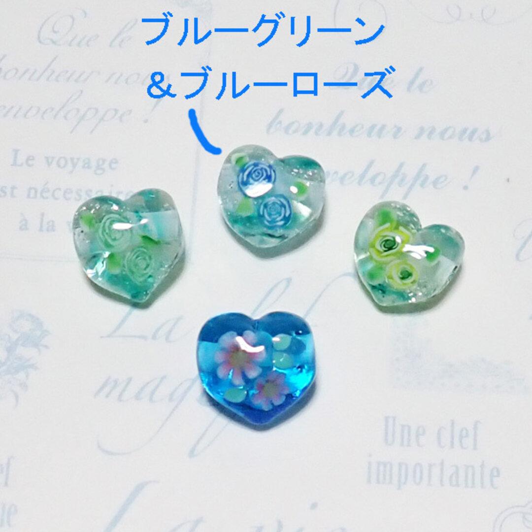 《ハートのとんぼ玉 横穴タイプ ブルーグリーン/ブルーローズ ハンドメイド ガラス製》