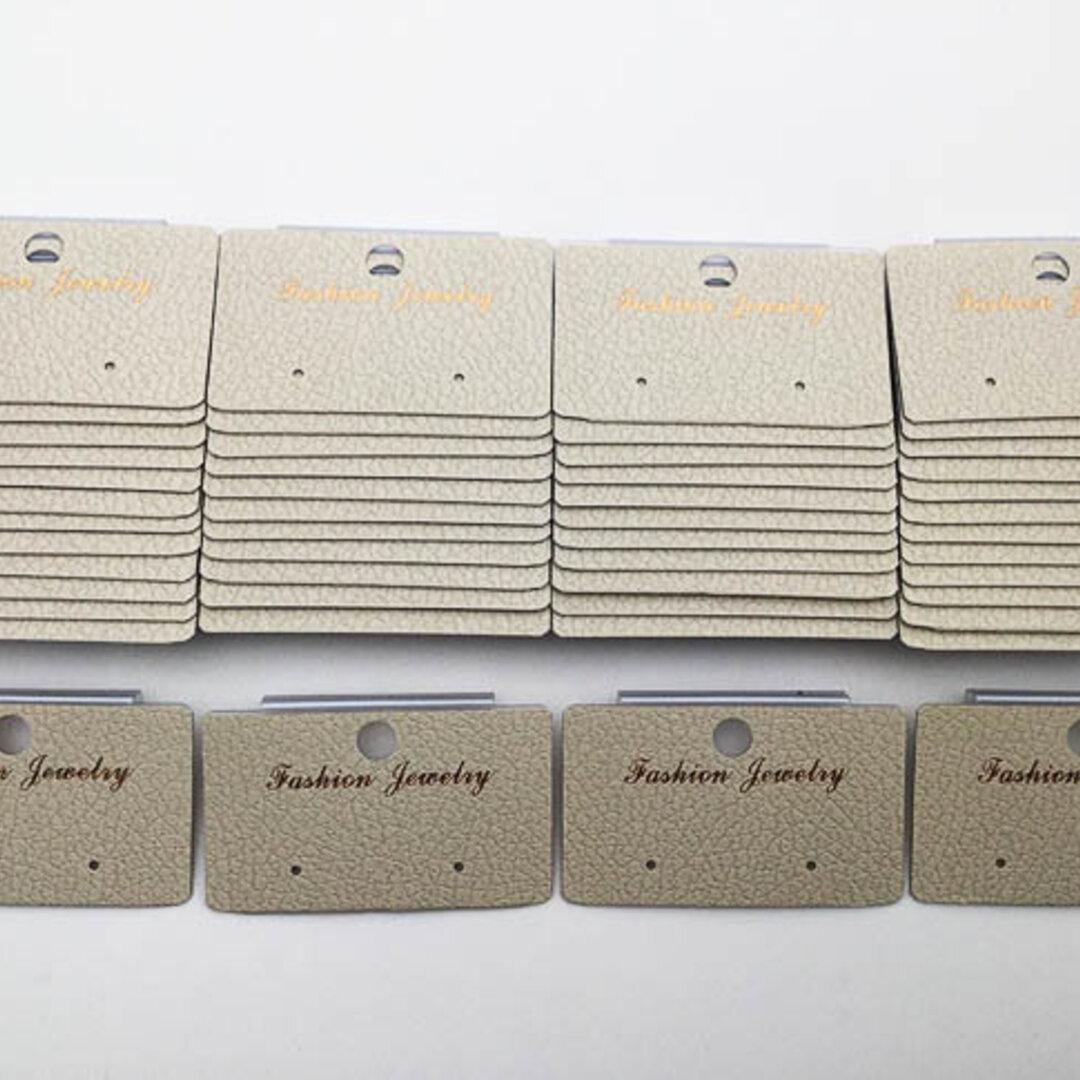 送料無料 ピアス 台紙 50枚 アンティーク ピアス専用 台紙 アクセサリー 飾り ハンドメイド 素材  (AP0474)