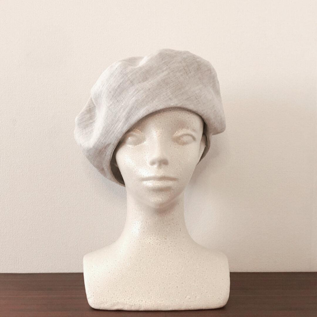 新作‼️カタチにこだわるベレー帽 リネン サンドホワイト
