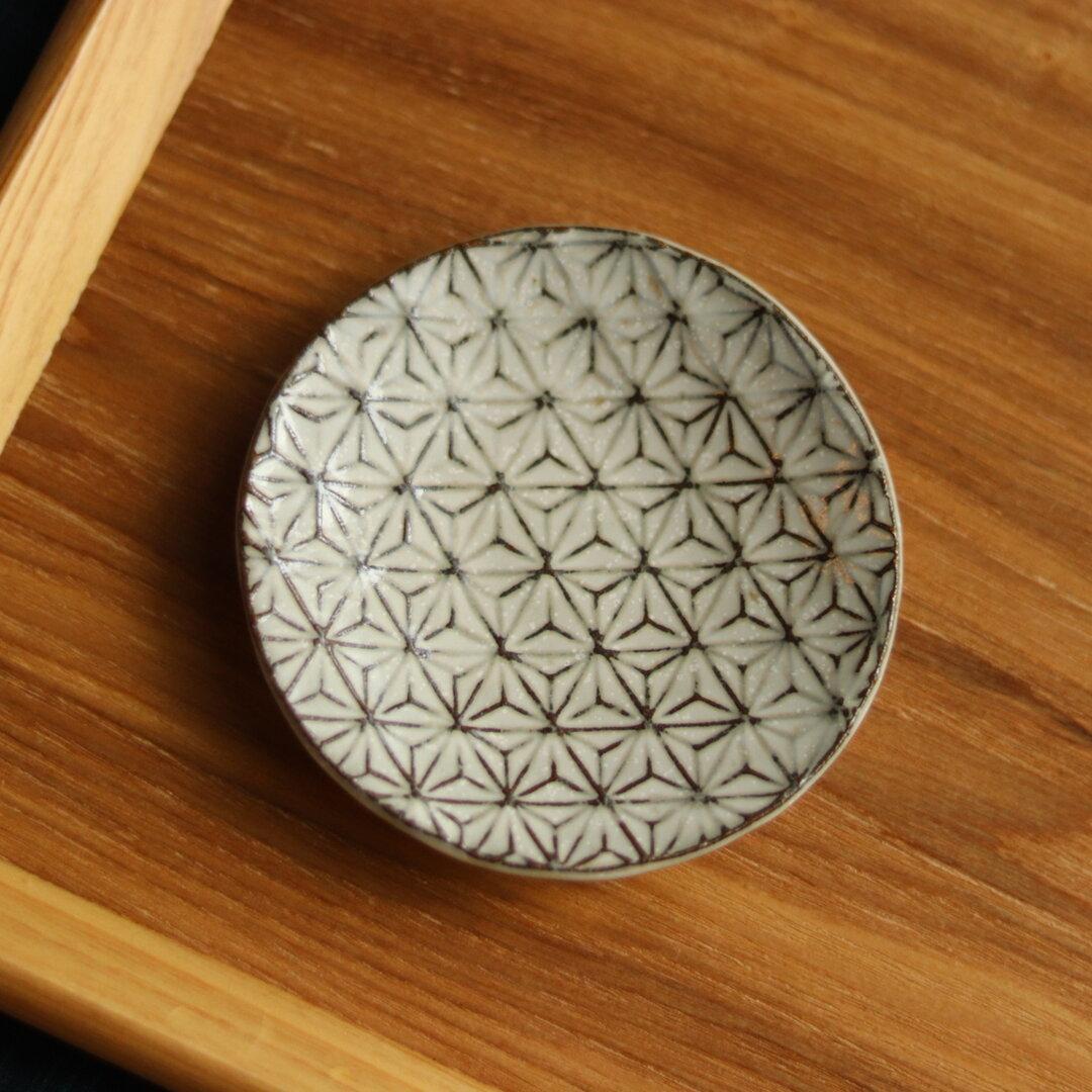 丹波焼 豆皿・中 麻の葉 10cm