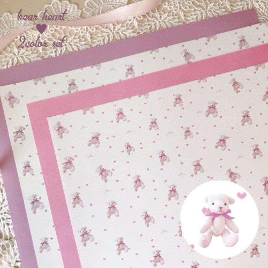 A4両面デザインペーパー*bear heart pink&purpleセット17枚入り