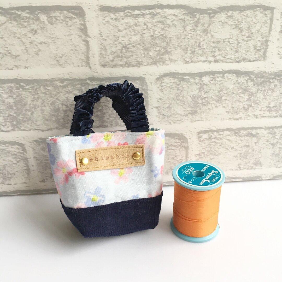 くしゅくしゅ持ち手のミニトートバッグ(水色×紺)