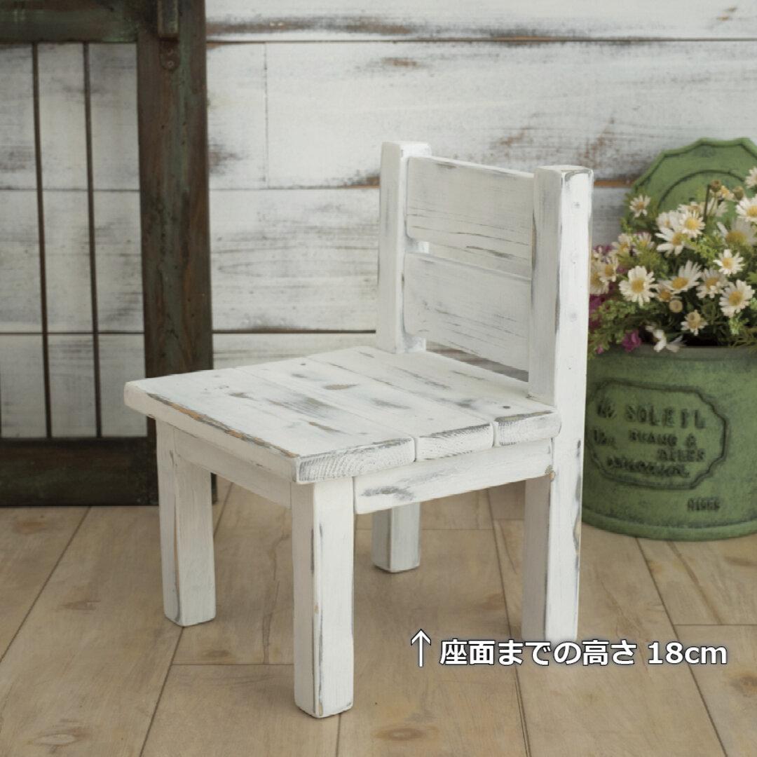 1〜3歳までの小さなおイス18cm(色/アンティーク風ホワイト/エイジング加工)