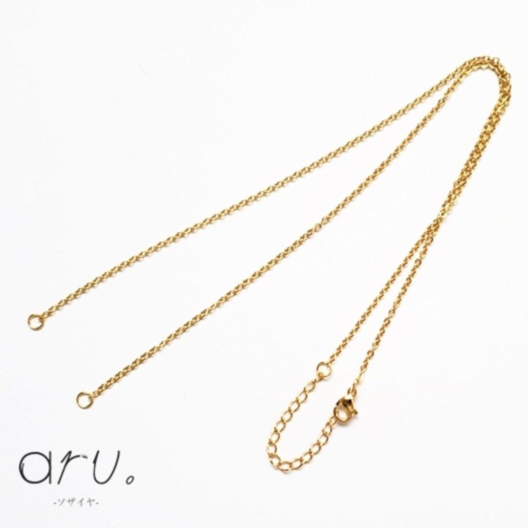 [S1912-2] 【1個】 18Kゴールドメッキ ネックレス チェーンパーツ 2カン付き サイズ調節可 ゴールド 金