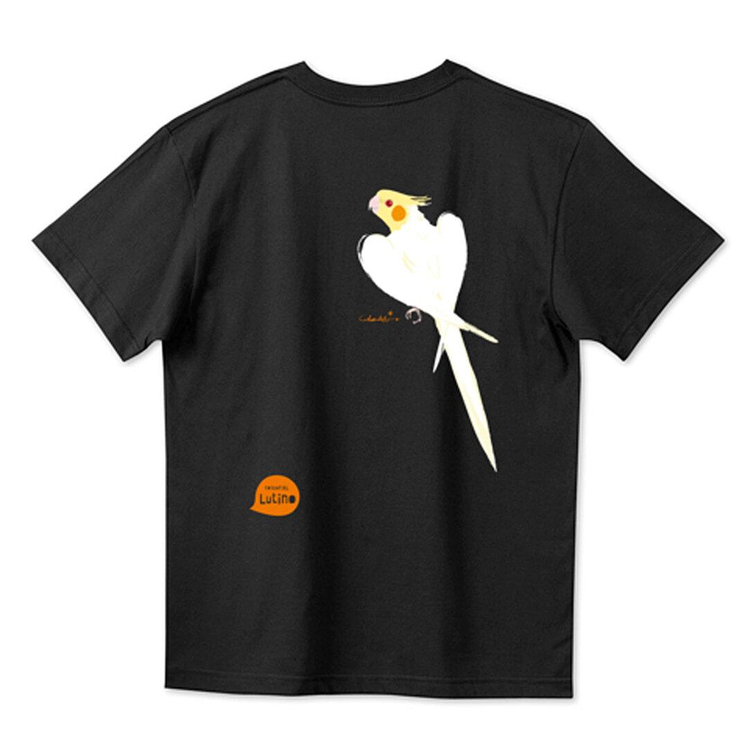 ごきげん オカメインコ 背中にルチノー アジアジ ワキワキ バックプリント Tシャツ ダークカラー 0235