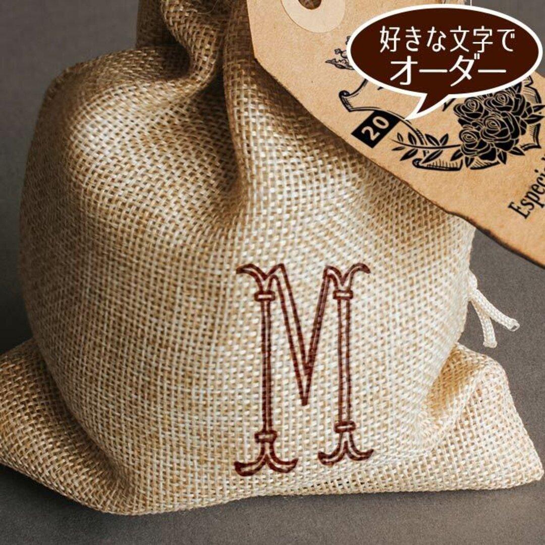 アンティークな刺繍デザイン イニシャル スタンプ オーダー はんこ