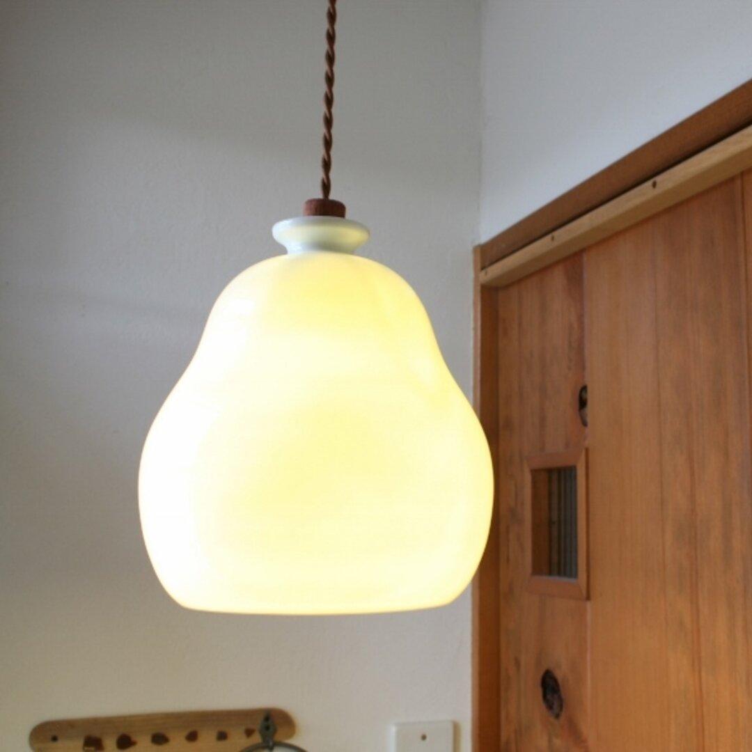 洋ナシのランプ 陶器のLEDペンダントライト 【送料無料】