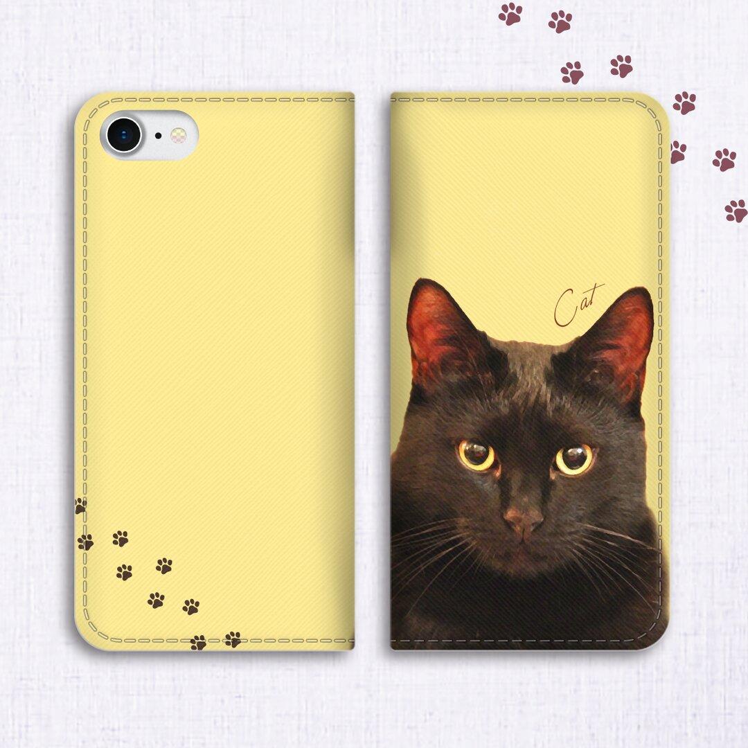 【名入れ可】カラフル黒猫の手帳型スマホケース(イエロー)