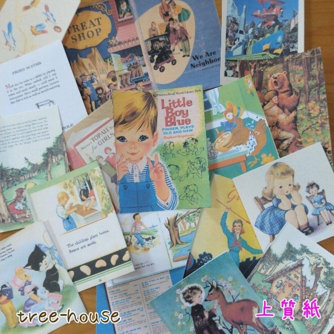 40枚☆コラージュペーパー (絵本)