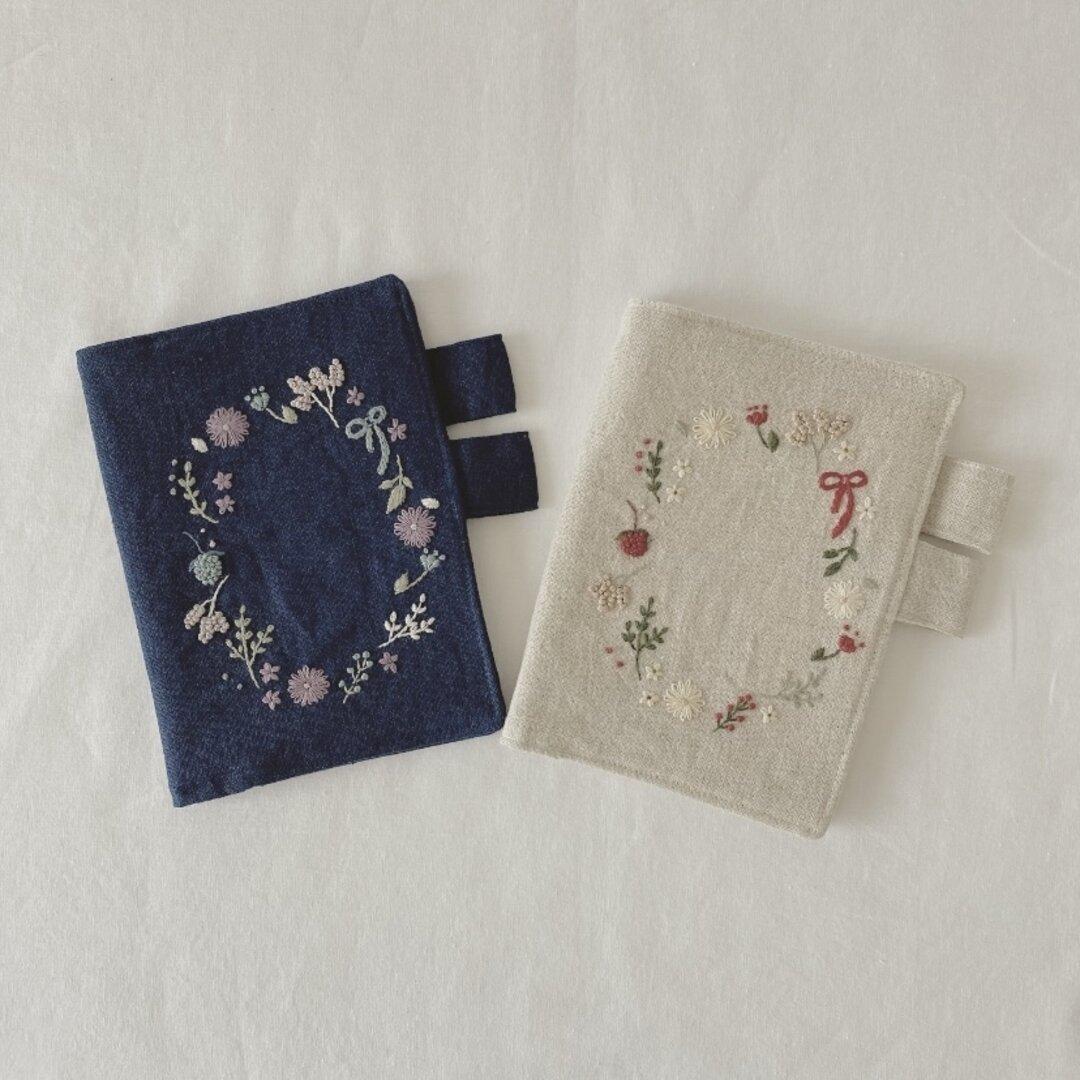 【受注制作】オーバルリース刺繍のほぼ日手帳カバー リネン ブックカバー
