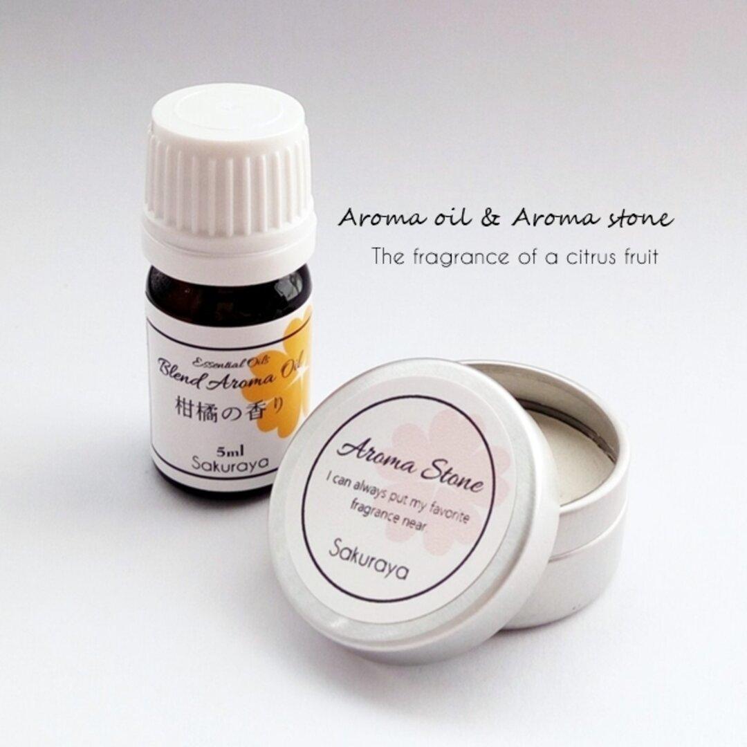 〈送料無料〉柑橘の香り(オレンジ系) アロマオイル&アロマストーン