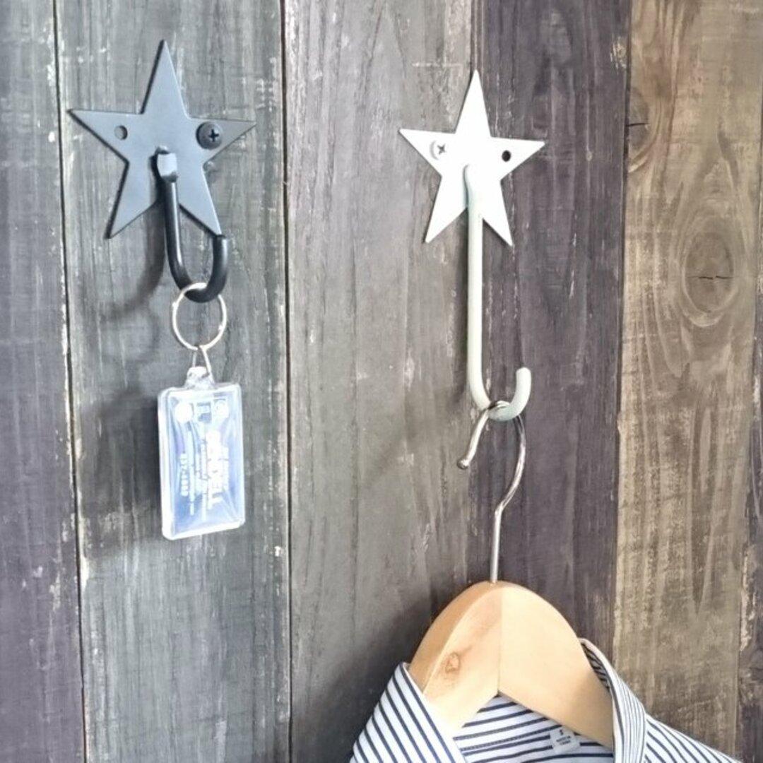 星のアイアンフック<1個>
