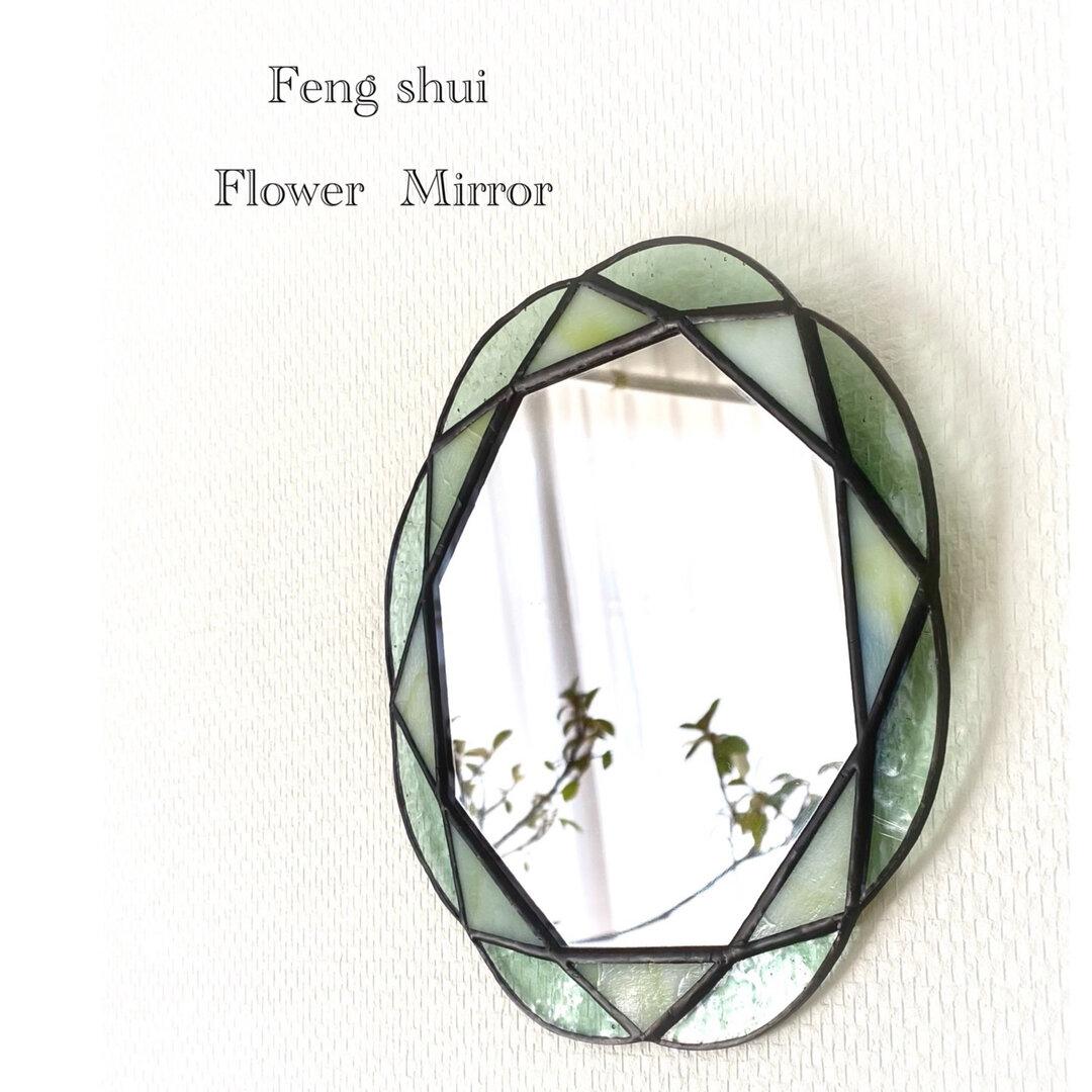 【 Feng shui  Flower  Mirror 】 ステンドグラス  お花の八角鏡 (ミントグリーン)