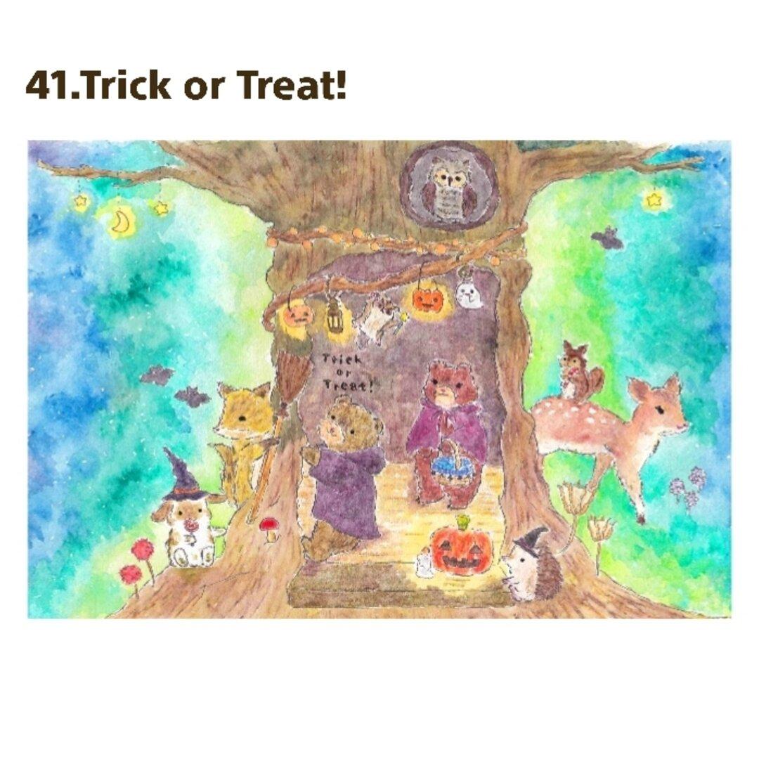 41.Trick or Treat!/選べるポストカード