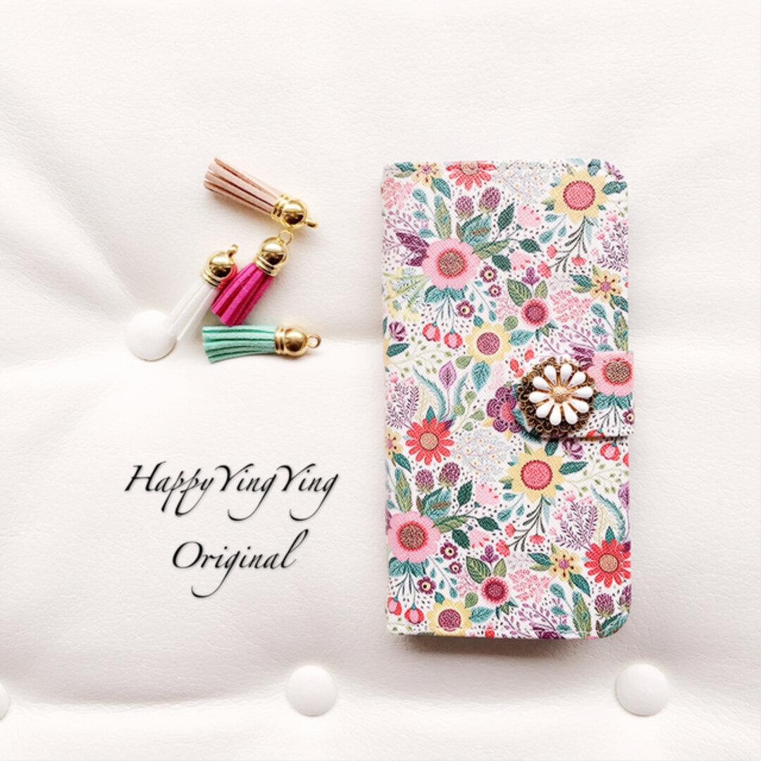 手帳型ケース★iPhone12mini iPhoneSE2/iPhone7/iphone8【穴2】可愛い デザイン花 アンティークビジュー
