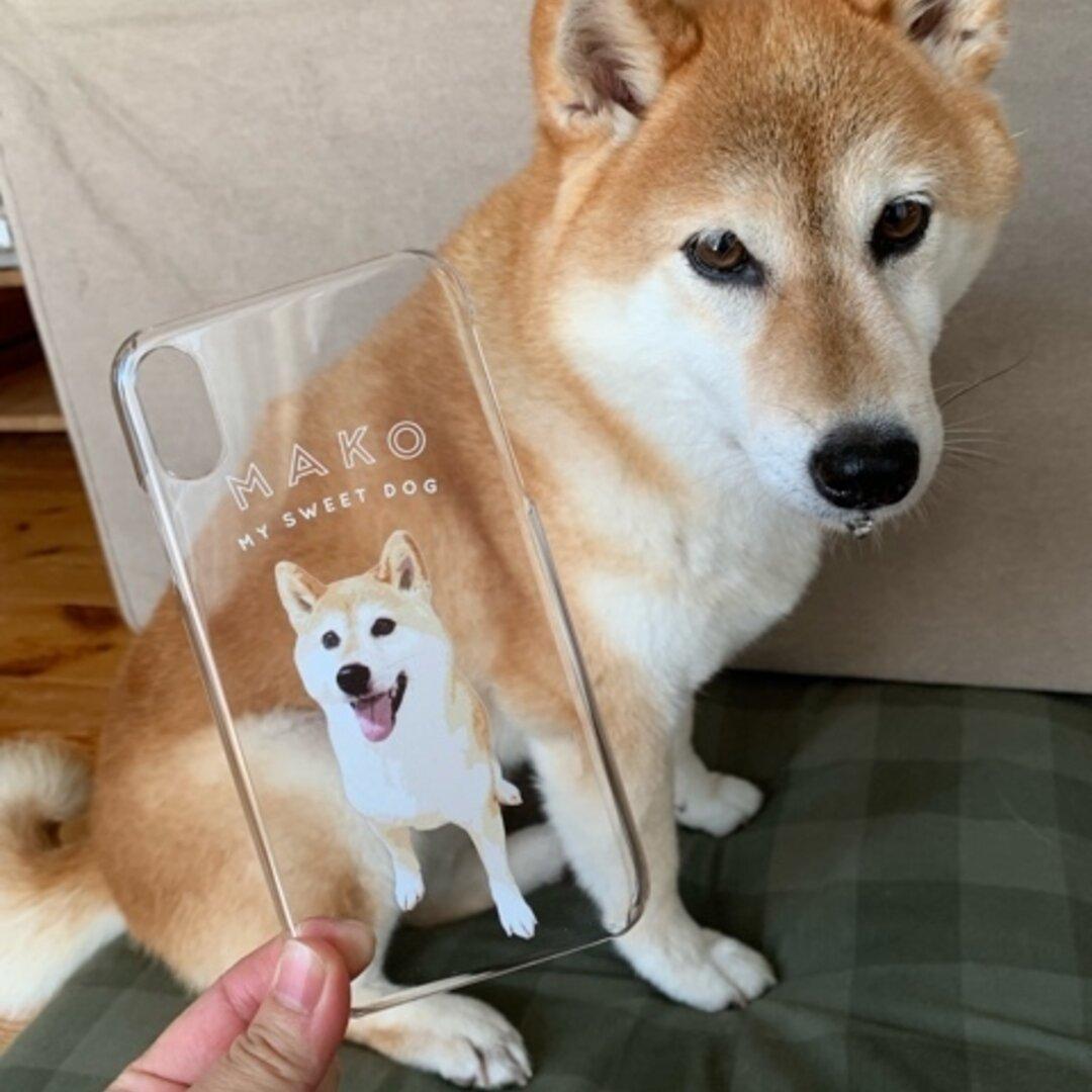 うちの子クリアケース<全身> │猫 犬 ペット スマホケース iPhoneケース