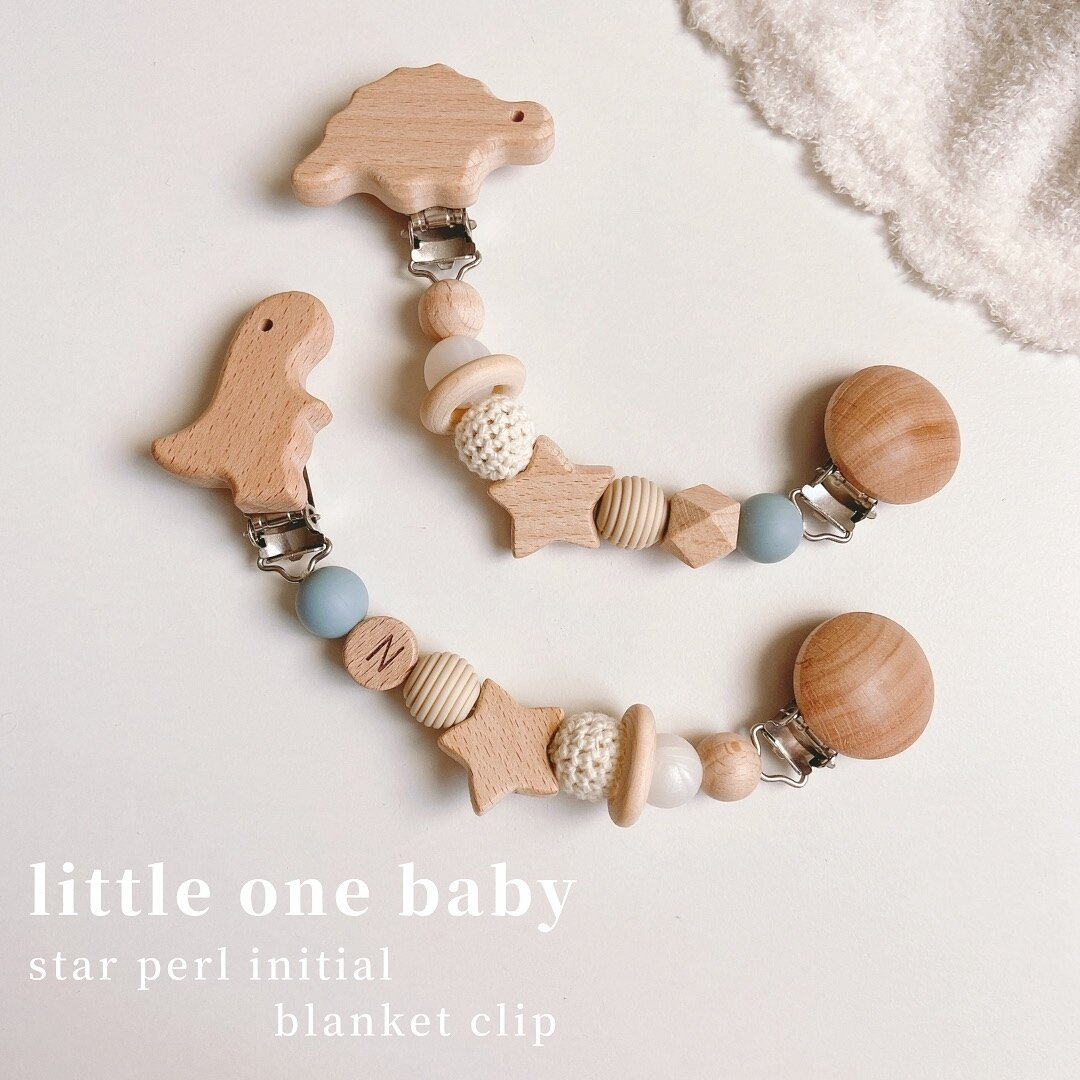 new ⸝꙳star perl  initial blanket clip